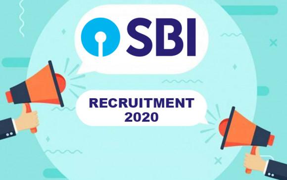 SBI Vacancy 2020: SBI में इस साल होगी बंपर भर्ती, 14 हजार से अधिक पोस्ट के लिए निकाली जाएगी Vacancy