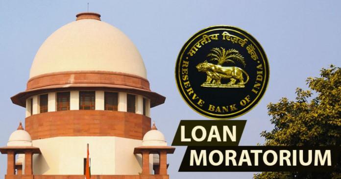 Moratorium: कर्जदारों को राहत, सुप्रीम कोर्ट ने लोन रिपेमेंट मोराटोरियम को 28 सितंबर तक बढ़ाया