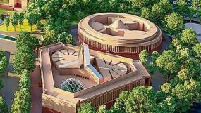 Parliament Building: टाटा बनाएगी संसद की नई इमारत, कंपनी ने 861.90 करोड़ रुपए में हासिल किया ठेका