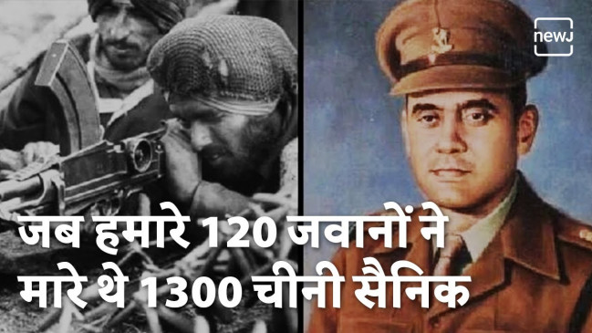 When 120 Indian Soldiers Fought 1300 Chinese Troops