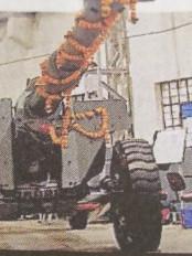 वाहन निर्माणी में तैयार हुईं गनों की पहली खेप सेना के हवाले, फ्लेगिंग सेरेमनी में जीएम बोले- हमारे लिए गौरव के क्षण