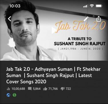 अध्ययन ने गाने को सराहने के लिए सुशांत के प्रशंसकों का आभार जताया