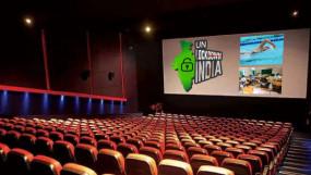 अनलॉक-5: कंटेनमेंट जोन में 31 अक्टूबर तक सख्ती से लागू रहेगा लॉकडाउन, 15 से खुलेंगे सिनेमा हॉल और मल्टीप्लेक्स