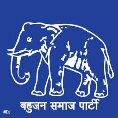 उप्र : कांग्रेस, बसपा के चुनावी समर में उतरने से दिलचस्प होगा मुकबला