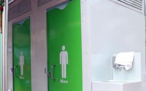 उप्र : विद्यालयों की जमीन पर बने सार्वजनिक शौचालयों को हटाने का आदेश