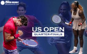 US Open 2020: डोमिनिक थीम-सेरेना विलियम्स क्वार्टर फाइनल में, रोहन बोपन्ना टूर्नामेंट से बाहर