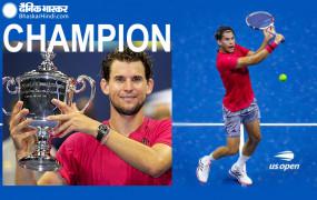 US Open 2020: डोमिनिक थीम ने अपना पहला यूएस ओपन और ग्रैंड स्लैम खिताब जीता, फाइनल में एलेक्जेंडर ज्वेरेव को हराया