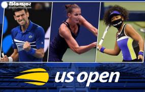 US OPEN 2020: जोकोविच, प्लिस्कोवा और ओसाका दूसरे राउंड में, 16 साल की गॉफ टूर्नामेंट से बाहर