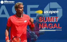 US Open 2020: सुमित ने जीता मेंस सिंगल्स का पहला मैच, बीते 7 साल में दूसरे दौर में पहुंचने वाले पहले भारतीय