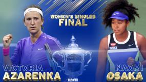 US OPEN 2020: अजारेंका-ओसाका 13 सितंबर को फाइनल में आमने-सामने होंगी, सेरेना-जेनिफर टूर्नामेंट से बाहर