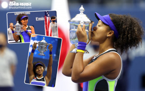 US Open 2020: नाओमी ओसाका ने दूसरी बार यूएस ओपन और अपना तीसरा ग्रैंड स्लैम खिताब जीता, फाइनल में विक्टोरिया अजारेंका को हराया