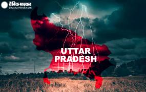 UP: आकाशीय बिजली गिरने से 13 लोगों की मौत, योगी सरकार ने 4-4 लाख के मुआवजे का किया ऐलान