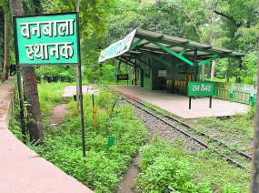 नागपुर में अक्टूबर से दौड़ेगी वनबाला ट्रेन, बनाई जा रही डेढ़ करोड़ की सुरक्षा दीवार