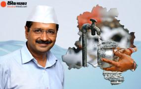 Water Supply: केजरीवाल सरकार का बड़ा ऐलान, दिल्लीवासियों को अब 24 घंटे मिलेगा पानी