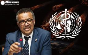 कोरोना कहर: WHO ने चेताया- अभी महामारी खत्म नहीं हुई है, बिना तैयारी प्रतिबंधों में छूट देना तबाही को बुलावा