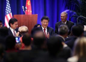 मानव जाति के साझे भाग्य वाले समुदाय की स्थापना पर शी चिनफिंग के भाषण