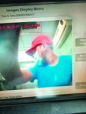 नागपुर के एटीएम से नकदी चुराकर भाग रहा था बिहार, पुलिस ने दबोचा