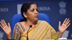 GST की 42वीं बैठक: वित्त मंत्री निर्मला सीतारमण ने किया ऐलान- आज रात राज्यों को दिए जाएगा 20 हजार करोड़ रुपए का कम्पेनसेशन सेस