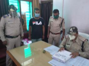 5 हजार रूपये का फरार ईनामी आरोपी गिरफ्तार