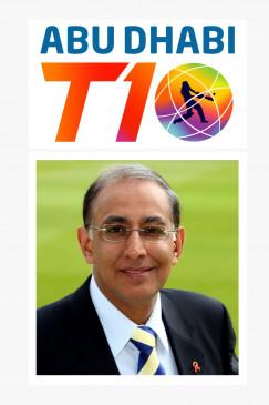 T-10: अबू धाबी टी-10 लीग 28 जनवरी से खेला जाएगा