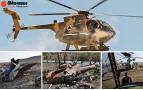 अफगानिस्तान : सेना के 2 हेलीकॉप्टर टकराए, 15 के मरने की आशंका