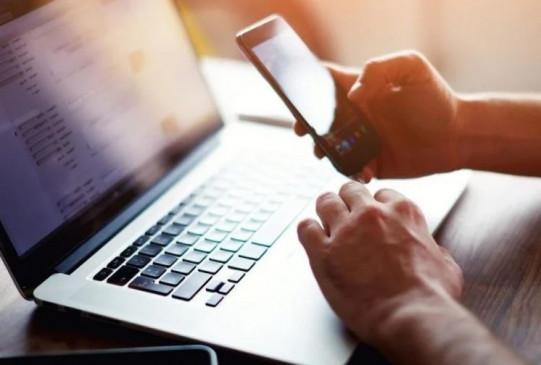 अजब-गजब: यूरोप के इस देश में इंटरनेट मुफ्त होने के बाद भी नहीं है साइबर क्राइम, जानें क्या है वजह