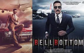 Film: अक्षय कुमार की बैल बॉटम की शूटिंग हुई खत्म, जानें कब होगी रिलीज