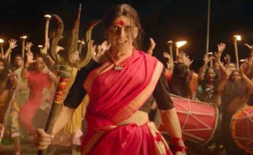 Upcoming Film: विवादों में घिरी अक्षय कुमार की 'लक्ष्मी बॉम्ब' का बदल गया नाम, अब इस टाइटल से होगी रिलीज
