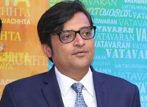 अर्नब बनाम महाराष्ट्र : सीजेआई बोले, मेरे पिता को भी ऐसा ही नोटिस मिला था