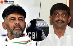 बेंगलुरु: कर्नाटक कांग्रेस प्रमुख डीके शिव कुमार और भाई सुरेश के ठिकानों पर CBI का छापा, 50 लाख कैश बरामद