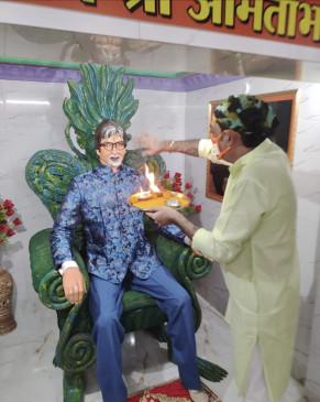78 के हुए बिग बी, उनके मंदिर में वर्चुअल मुलाकात का आयोजन