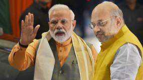 Bihar Election 2020: बीजेपी ने जारी की स्टार प्रचारकों की लिस्ट, पीएम मोदी और अमित शाह समेत 30 दिग्गजों के नाम