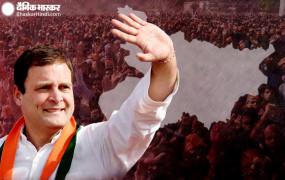 बिहार विधानसभा चुनाव 2020: कांग्रेस नेता राहुल गांधी करेंगे चुनाव प्रचार, कल दरभंगा और वाल्मिकी नगर में रैली