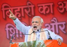 Bihar Election 2020: दूसरे और तीसरे चरण में और ताकत झोंकेगी भाजपा, 30 स्टार प्रचारक करेंगे सभाएं