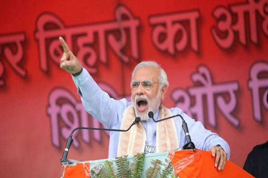 Bihar Election 2020: प्रधानमंत्री नरेंद्र मोदी बिहार में आज 4 रैलियों को करेंगे संबोधित
