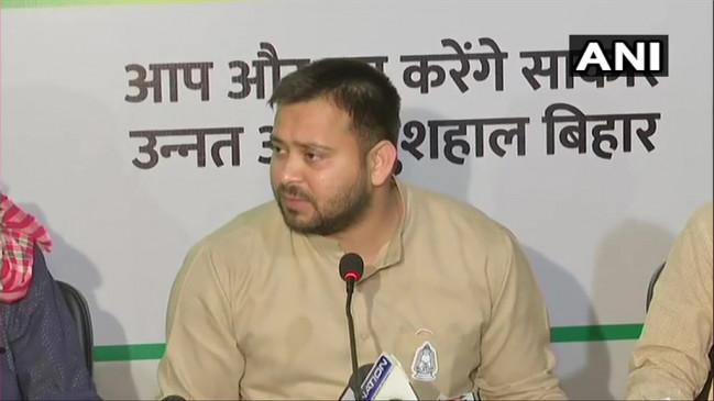 बिहार चुनाव: तेजस्वी यादव ने लालू की रिहाई का दावा किया, कहा- 9 नवंबर को लालू जी की रिहाई और 10 को नीतीश की विदाई