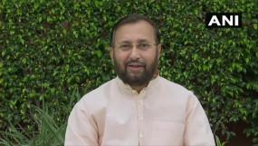 बिहार चुनावः भाजपा ने LJP को बताया वोटकटवा पार्टी, जावड़ेकर बोले- भ्रम फैला रहे चिराग
