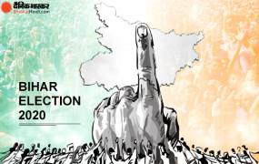 बिहार चुनाव: 71 सीटों के लिए मतदान जारी, 9 घंटे में हुई 46% से अधिक वोटिंग