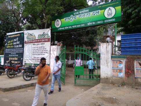 बिहार चुनाव : राजद ने 42 तथा कांग्रेस ने 21 प्रत्याशियों की पहली सूची जारी की