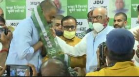 Bihar Election : दिवंगत नेता रघुवंश प्रसाद के बेटे ने थामा जदयू का दामन
