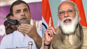 Bihar Elections 2020: चुनावी रण में आज प्रधानमंत्री नरेंद्र मोदी और राहुल गांधी, पार्टी के उम्मीदवारों के लिए मांगेगे वोट
