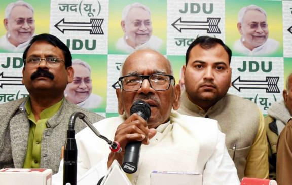 बिहार : जदयू ने पार्टी विरोधी कार्य करने वाले 15 नेताओं को पार्टी से निकाला