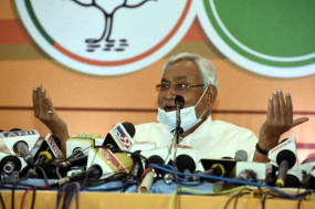 बिहार : जदयू का विजन डॉक्यूमेंट जारी, शिक्षा, नौकरी पर जोर