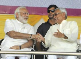 Bihar Opinion Poll: नीतीश पर भारी पड़ेगी भाजपा? जानें टाइम्स नाउ और सी-वोटर्स के सर्वे में किसे कितनी सीटें मिलीं