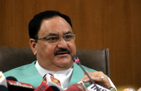 बिहार: वर्चुअल मोड से बाहर आने की तैयारी में राजनीतिक दल