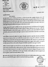 भाजपा विधायक ने मुख्तार अंसारी को सजा दिलाने में प्रियंका की मदद मांगी