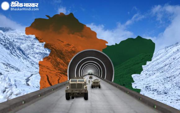 सीमा सुरक्षा: 'अटल टनल' के बाद कश्मीर-लद्दाख में 17 हजार फीट की ऊंचाई पर बनेंगी 10 बड़ी सुरंग