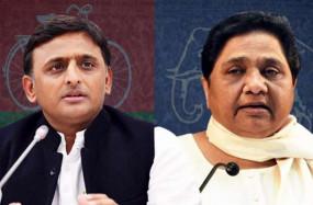 UP Rajya Sabha election: बसपा के रामजी गौतम राज्यसभा प्रत्याशी बने रहेंगे, सपा समर्थित निर्दलीय प्रत्याशी प्रकाश बजाज का पर्चा खारिज