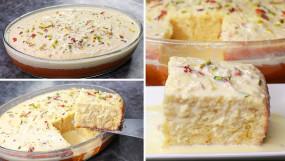 Cake: बिना एग के बनाएं स्वादिष्ट मलाई केक, जानें आसान रेसिपी