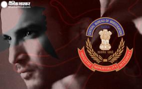 SSR Death Case: CBI दर्ज कर सकती है धारा 302 के तहत हत्या का केस, पिठानी और नीरज बन सकते हैं सरकारी गवाह